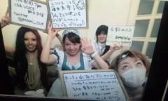 今野ゆきみ 公式ブログ/朝までニコPA´ω` 画像1