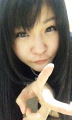 今野ゆきみ 公式ブログ/ただいまぁー☆ 画像1