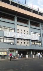 今野ゆきみ 公式ブログ/☆神宮球場☆ 画像2