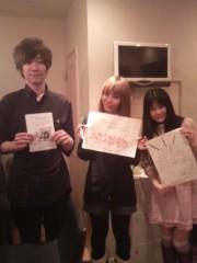 今野ゆきみ 公式ブログ/ソラカフェ☆ 画像1