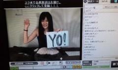今野ゆきみ 公式ブログ/ピン放送☆終了 画像2
