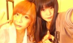 今野ゆきみ 公式ブログ/22時〜23時生放送 画像2