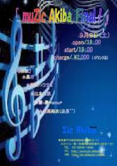 今野ゆきみ 公式ブログ/今日はアキバでライブ!! 画像1