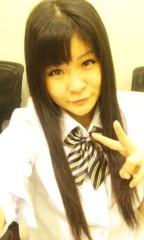 今野ゆきみ 公式ブログ/☆恋愛赤信号☆ 画像1