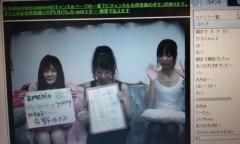 今野ゆきみ 公式ブログ/朝までニコPA☆ 画像1