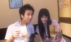 今野ゆきみ 公式ブログ/舞台稽古おわりぃ♪ 画像3