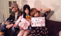 今野ゆきみ 公式ブログ/☆恋愛赤信号☆ 画像2