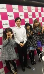 今野ゆきみ 公式ブログ/昨日はWALLOP放送 画像2
