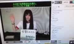 今野ゆきみ 公式ブログ/ピン放送☆終了 画像1