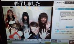 今野ゆきみ 公式ブログ/朝までニコPA☆ 画像3
