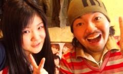 今野ゆきみ 公式ブログ/☆かりふわ堂☆ 画像1