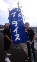 あちゅ(ツーライス) 公式ブログ/清水 画像1