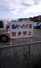 あちゅ(ツーライス) 公式ブログ/2012-05-11 20:50:15 画像1
