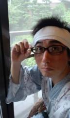 あちゅ(ツーライス) 公式ブログ/箱根 画像1