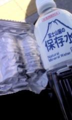 あちゅ(ツーライス) 公式ブログ/地震 画像2