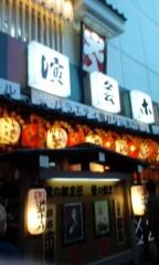 あちゅ(ツーライス) 公式ブログ/文化の日 画像1
