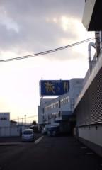 あちゅ(ツーライス) 公式ブログ/宮城 画像1