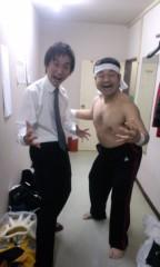 あちゅ(ツーライス) 公式ブログ/浅草 画像1