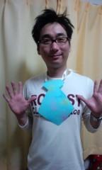あちゅ(ツーライス) 公式ブログ/父の日 画像2