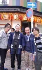 あちゅ(ツーライス) 公式ブログ/2010-10-10 17:01:34 画像1