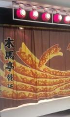 あちゅ(ツーライス) 公式ブログ/上野、浅草 画像1