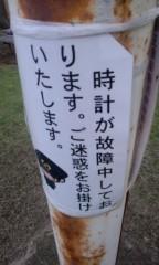あちゅ(ツーライス) 公式ブログ/妊婦 画像2