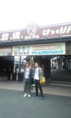 あちゅ(ツーライス) 公式ブログ/2010-10-03 16:27:03 画像1