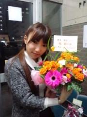 神木智佳 公式ブログ/楽しかった☆ 画像1