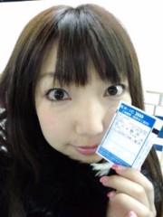 神木智佳 公式ブログ/やっと、 新幹線 画像1