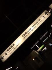 神木智佳 公式ブログ/乗り換え 画像1