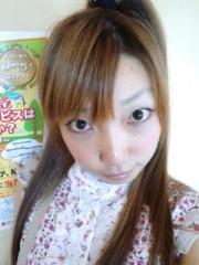 神木智佳 公式ブログ/おひるごはん と 休憩 画像1