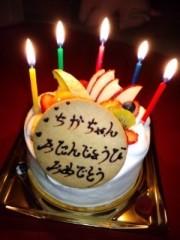 神木智佳 公式ブログ/バースデーケーキ 画像1