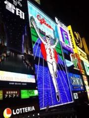 神木智佳 公式ブログ/さよなら 画像1