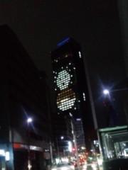 神木智佳 公式ブログ/夜ならでは 画像1
