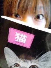 神木智佳 公式ブログ/読書? 画像1