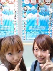 神木智佳 公式ブログ/運動会は楽しいよっ 画像1