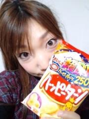 神木智佳 公式ブログ/ハッピーターン 画像3