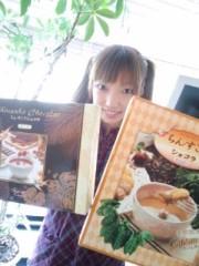 神木智佳 公式ブログ/OKINAWA 画像1