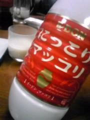 かなやす慶行 公式ブログ/2010-04-05 21:01:52 画像1