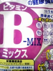 かなやす慶行 公式ブログ/ビタミン・・・の巻 画像1