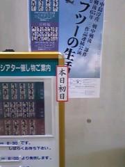かなやす慶行 公式ブログ/フツーの生活初日・・・の巻 画像1