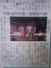かなやす慶行 公式ブログ/日刊・・・の巻 画像1