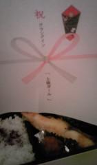 かなやす慶行 公式ブログ/IN・・・の巻 画像1