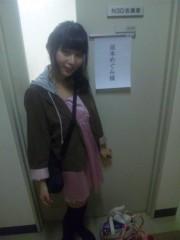 涼本めぐみ 公式ブログ/日テレさん行ってきました 画像1