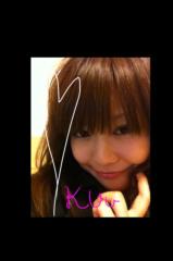 土方くるみ 公式ブログ/2011-10-15 21:30:02 画像1