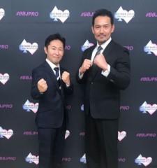なべやかん 公式ブログ/ベストボディ・ジャパンプロレス第3戦 画像1
