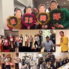 なべやかん 公式ブログ/25周年記念イベント無事終了! 画像1