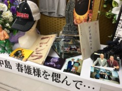 なべやかん 公式ブログ/中島春雄さん 画像1