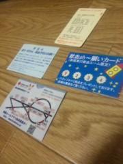 カンカン 公式ブログ/成分献血!! 画像1