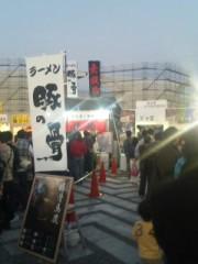 カンカン 公式ブログ/東京ラーメンショー 画像2